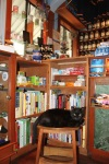 Dragon's Den Herb Shop Makawao Maui Hawaii