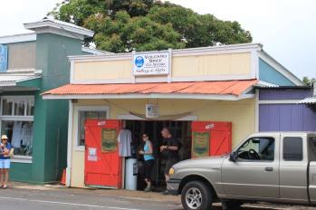 store front makawao