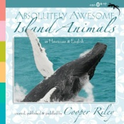 awesome island animals baby board book