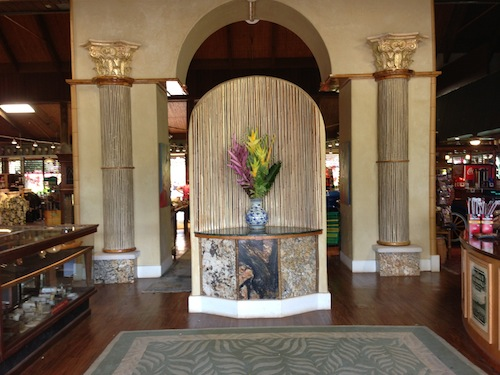The new entrance to Maui Tropical Plantation