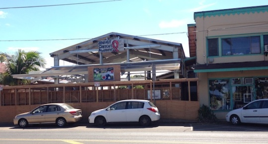 The New Rock And Brews Location - Under Construction