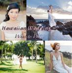 What to wear wedding hawaii beach island