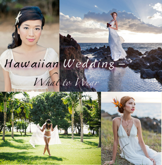 What to wear wedding hawaii beach island