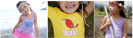 pilialoha keiki hawaiian clothing company children kids