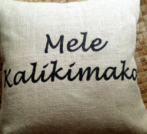 merry christmas in hawaiian pillow cover handmade