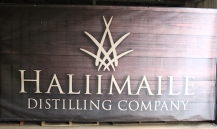 haliimaile sign
